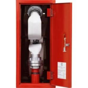 Hydrant wewnętrzny DN52 zawieszany wykonanie boczne