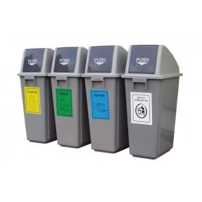 Pojemnik plastikowy do zbiórki selektywnej